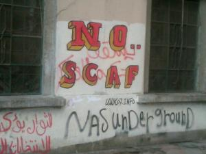 Anti-SCAF graffiti in Tahrir Square.