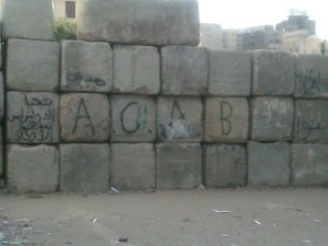 A wall erected by the military last week on Qasr el-Neil Street.